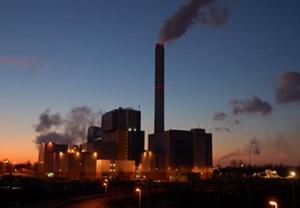 incineratornight300w